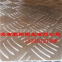 五条筋防滑铝板规格现货厂家