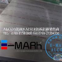6070T6511工业纯铝带