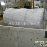 专业供应8011冰箱铝箔、保温铝箔