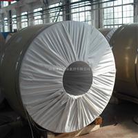 平阴铝厂 铝卷铝板厂家 欢迎询价