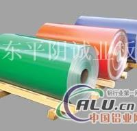 有经验彩涂铝板厂家 材料聚酯
