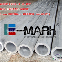 6070铝管 进口6070铝管