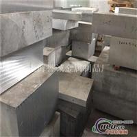 6063O铝板2.012502500