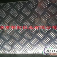 基板0.8mm厚度防滑铝板价格