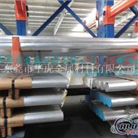 氧化性能鋁棒AL6061T6
