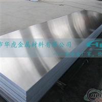 阳极氧化铝板AL6061T6