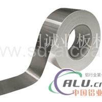 电缆用铝带 济南铝带厂家
