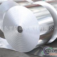 專業鋁箔廠家 鋁箔價格