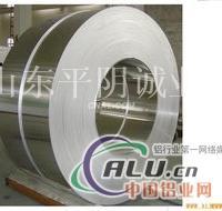專業分切鋁帶 各種寬度 廠家
