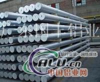 2011進口鋁棒批發價