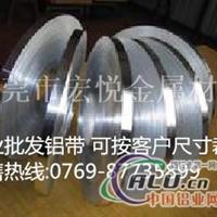 5A02O铝板5A02铝卷板