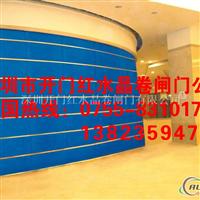 深圳保税区不锈钢卷闸门