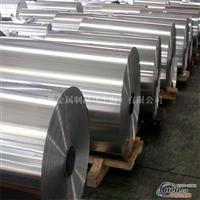 3004铝卷可开平板3004