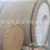 防锈铝卷保温铝卷铝皮
