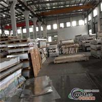 6061T651合金铝板南京批发商