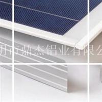 太阳能散热器铝型材生产加工销售