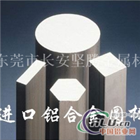 进口铝合金板 美国铝合金5052