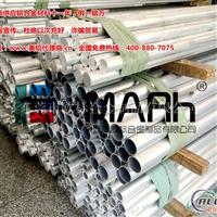 6181国标铝管价格及报价