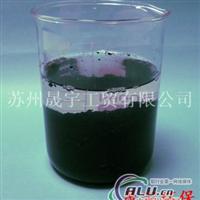 洗煤泥水分离用阴离子PAM絮凝剂