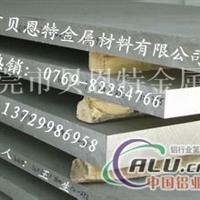 6061铝合金板价格