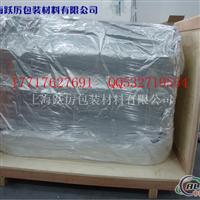 铝箔复合膜袋 真空包装用