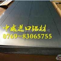 7075铝薄板 超声波铝板