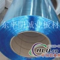 覆膜铝板蓝色微沾膜