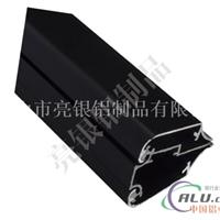 超薄灯箱铝型材超薄灯箱厂家