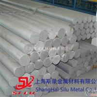ZL402铝棒切削性能