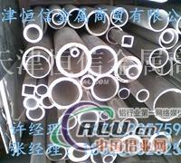 供应6005大截面铝管现货∥规格