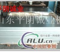 铝板多少钱合金铝板质优价廉