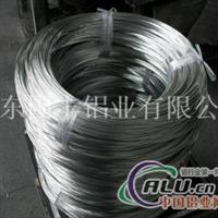 A1050导电纯铝线