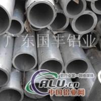 大口徑6061環保鋁管