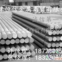 现货供应6061铝杆‖6061铝板条