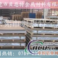 5056合金铝板价格