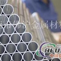 精密毛细铝管 小口径铝管生产厂