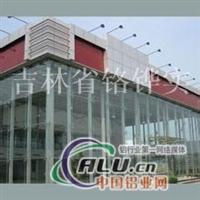 专业铝板幕墙安装