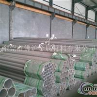 合金铝管 厚壁铝管 7075铝管厂家
