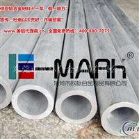 美国进口6181铝管 6181铝管价格