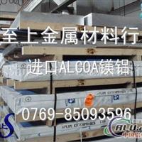 进口美国铝合金薄板AA1060