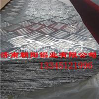 5083五条筋花纹铝板朝阳