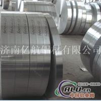 纯铝带 合金铝带 变压器铝带