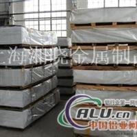 AlCu4Mg1铝板