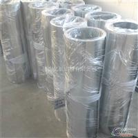 保温铝卷 保温铝皮 3003铝皮