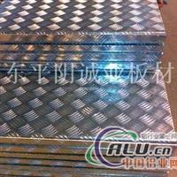 防滑五条筋铝板 花纹板厂家