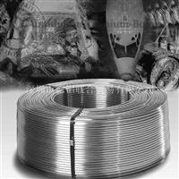 供应进口KBM铝钛硼丝