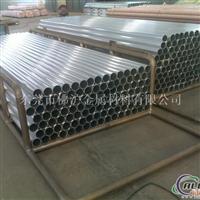 加工国标6063铝管 铝管拉花