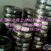 鋁制抽芯鉚釘線2117鋁線