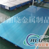 ALCu4MgSi抛光铝板