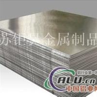 1060铝板3003铝卷价格优惠